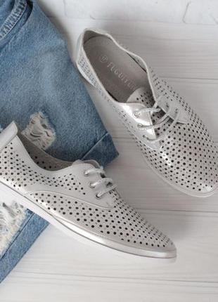 Перфорированные туфли на шнурках, оксфорды 39 размера с кожаной стелькой