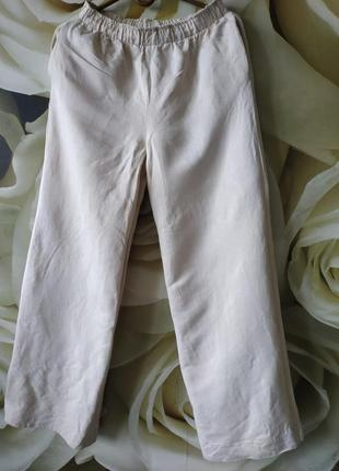 Шикарные нюдовые палаццо с боковыми карманами штаны котоновые свободного кроя