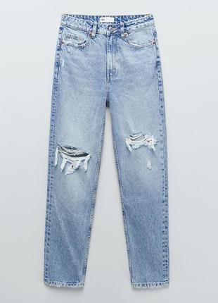 Джинсы mom fit от zara, джинси мам з подертостями