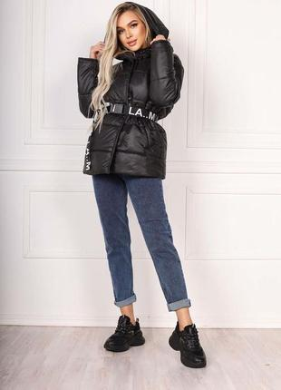 Женская куртка ⭐⭐