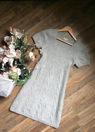 Серое вязаное платье monsoon