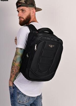 Рюкзак мужской стильный качественный