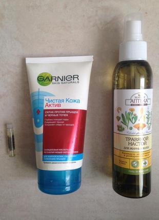 Гель для умывания, скраб, маска garnier skin naturals,спрей для волос