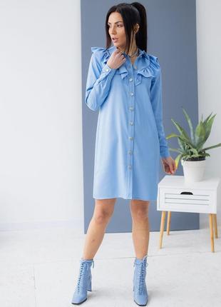Платье-рубашка с рюшами