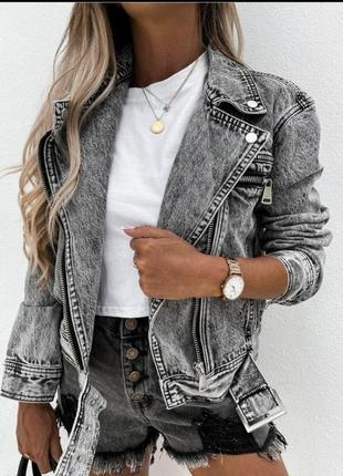 Джинсовая куртка -косуха