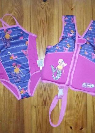 Детский купальник спасательный плавательный жилет поплавок костюм для девочки для плавания отдыха бассейна