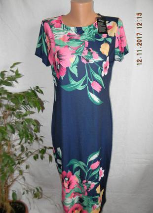 Красивое платье с ярким принтом.платья, блузы разных размеров, большой выбор.