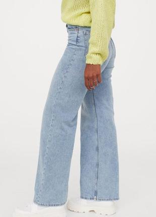 Трендовые широкие джинсы палаццо/клёш h&m