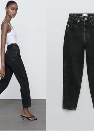 Идеальные джинсы mom zara