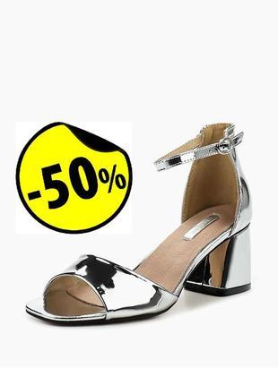Шалена знижка -50% стильні сріблясті босоніжки бренду asos