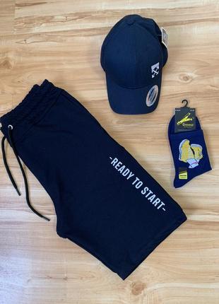 Комплект шорти и бейсболка