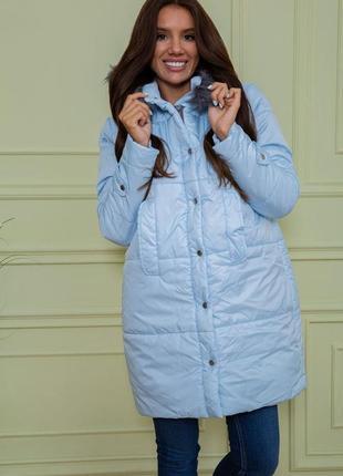 Куртка женская (цвет голубой или сиреневый)