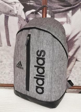 Городской,молодежный, спортивный рюкзак с кожаным дном,