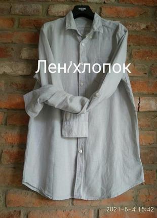 Качественная мужская рубашка льняная kiabi m