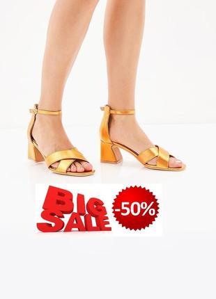 Шалений розпродаж! знижка -50% на босоніжки asos
