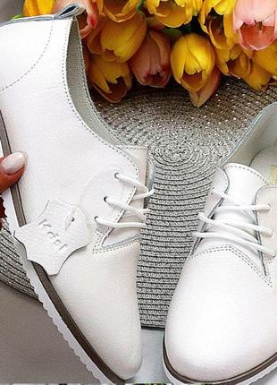 Классические кожаные демисезонные туфли натуральная кожа низкий ход