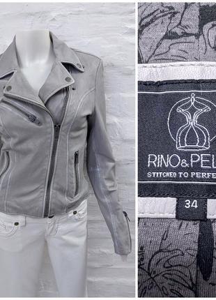 Rino & pelle оригинальная стильная косуха