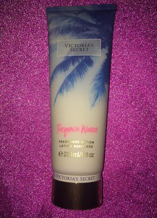 Лосьон для тела от victoria's secret turquoise waves