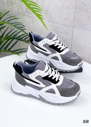 Кроссовки серые с белым