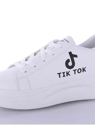 Кроссовки белые tik tok