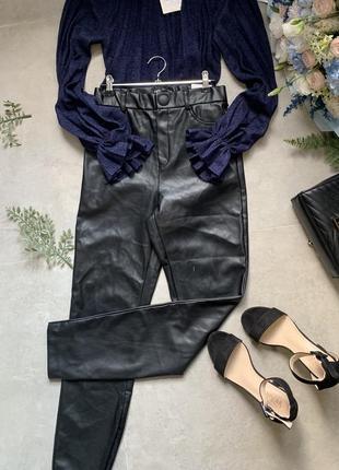 Чёрные кожаные брюки zara
