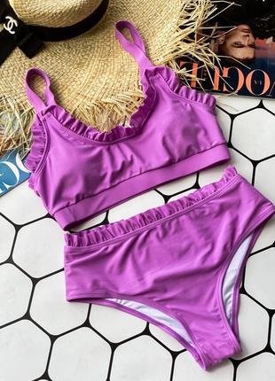 Розовый сиреневый лиловый фиолетовый раздельный купальник большие размеры