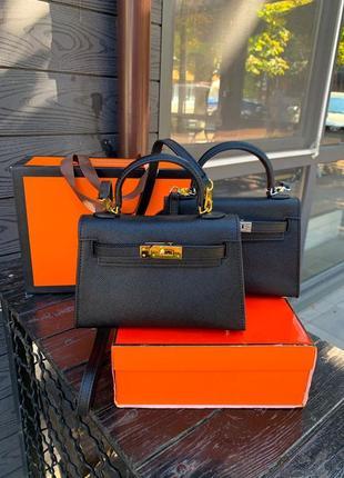 Мини сумка высокого качества/полный комплект