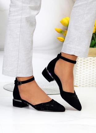 "Открытые туфли ""happy"" женские экозамша"