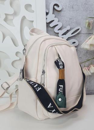 Шикарный рюкзак