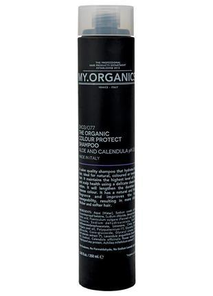 Шампунь для окрашенных волос май.органикс after color protect shampoo my.organics