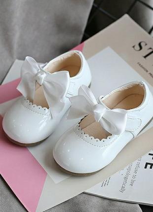 Туфельки на 16-22 размер