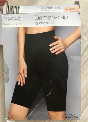 Моделирующие шорты утяжка корректирующее skin to skin.