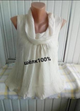 Итальянская шелковая блуза шелк 100%