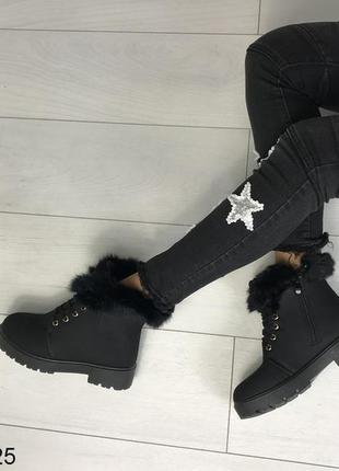 Удобные ботинки с меховой отделкой