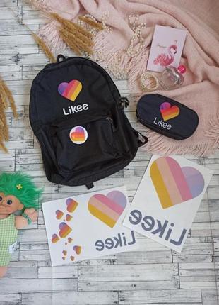 Набор рюкзак likee школьный городской пенал лайки наклейки значек