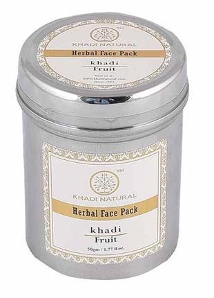 """Фруктовая натуральная маска для лица natural face mask """"fruit"""" от khadi"""
