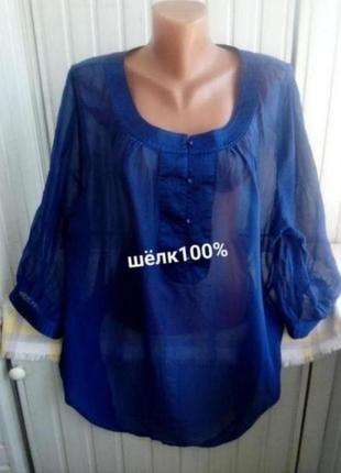Шелковая красивая блуза  большого размера батал шелк100%,