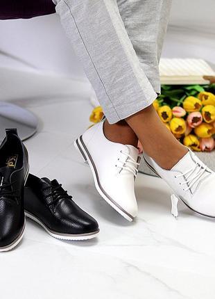 23-26см кожаные туфли на шнуровках