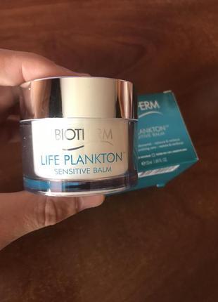 Бальзам для чувствительной кожи лица biotherm life plankton sensitive balm