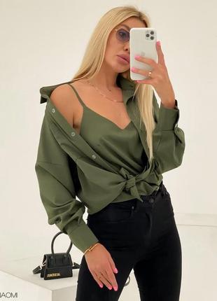 Набор блуза+маечка ♥️♥️♥️