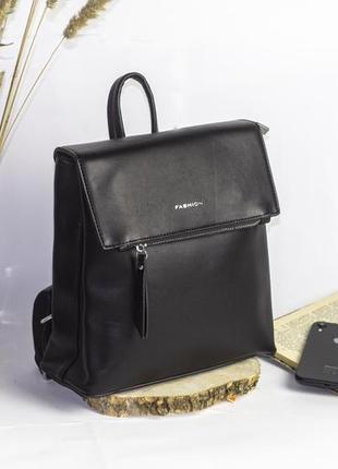 Sale ♥️стильный качественный рюкзак - сумка экокожа / классический городской / кроссбоди