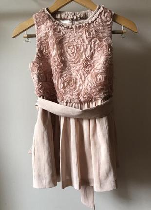 Блузка «kira plastinina»
