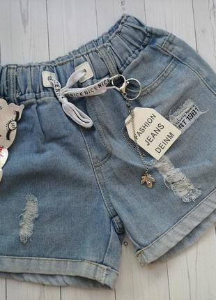 Стильные джинсовые шорты на резинке, распродажа!