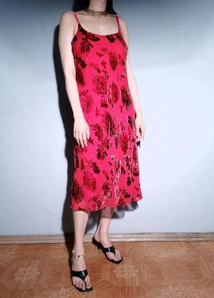 Шелковая платье комбинация от laura ashley