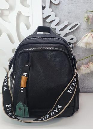 Сумка рюкзак екошкіра