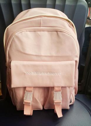 Качественный рюкзак персик/розовый