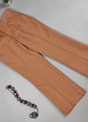 Штаны брюки новые красивые бежевые плотные оригинал uniqlo