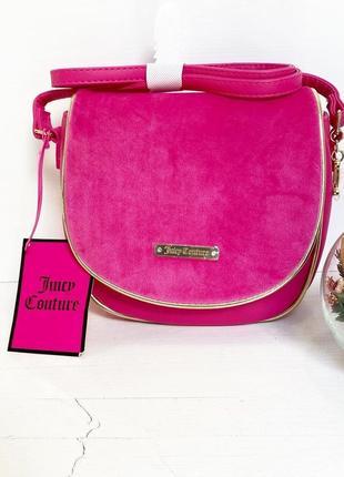 Ярко розовая / малиновая замшевая кросс боди