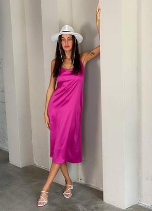 Миди платье комбинация шелк сатин