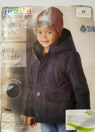 Куртка парка для мальчиков, lupilu, германия